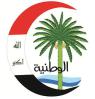 Al-Watnia_logo_Ayad-Allawi