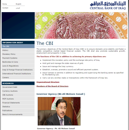 Feb 4 2015 - Screen Shot of the CBI.iq website